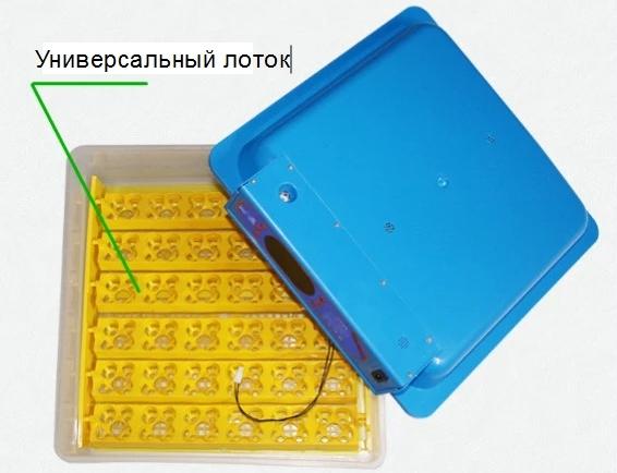 Стандартная комплектация инкубатора включает универсальный лоток для яиц
