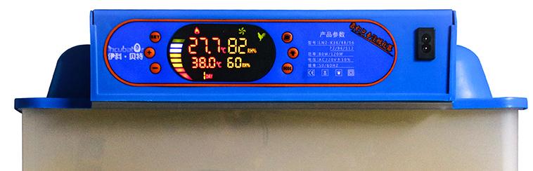 Программирование инкубатора и контроль его работы осуществляются при помощи цветного экрана и кнопочной панели