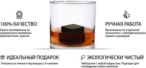 """Камни """"Whistone"""" изготовлены из экологически чистого гранита с соблюдением всех правил и технологий (увеличение по нажатию)"""