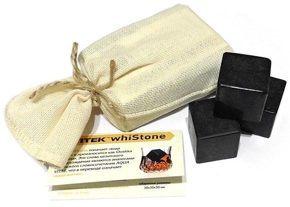Охлаждающие камни поставляются в экоупаковке и являются идеальным подарком!