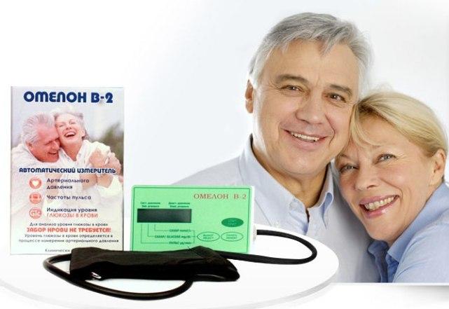 """Следите за своим здоровьем с универсальным медицинским аппаратом """"Омелон В-2"""""""