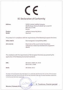 Протокол испытаний CE