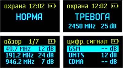 На OLED-дисплее прибора отображаются все наиболее важные параметры найденных радиопередатчиков