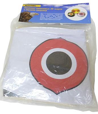Шары поставляются в полиэтиленовой упаковке