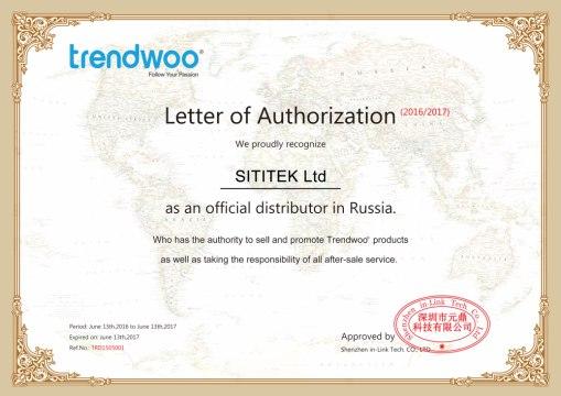 """Документ, подтверждающий, что компания """"Sititek"""" является эксклюзивным представителем фирмы """"Trendwoo"""" в России"""
