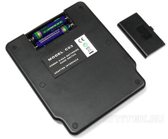 Мини-весы SITITEK C03 работают от 2 обычных батареек ААА, которые продаются на каждом углу