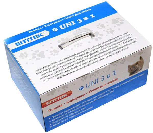 Упаковка автопоилки SITITEK Pets Uni
