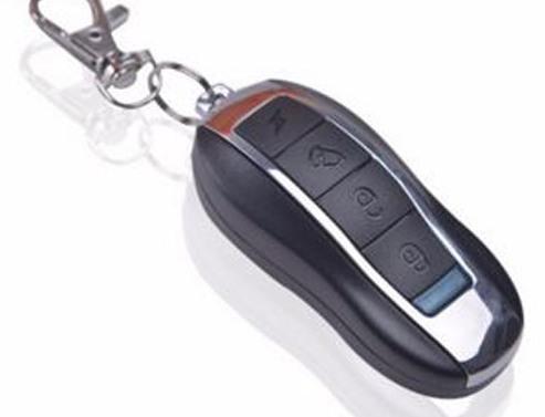 Пульт ДУ выполнен в виде брелока для ключей
