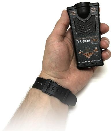 """Отпугиватель """"Собакам.Нет Вспышка+"""" представляет собой миниатюрное устройство, которое можно всегда носить при себе"""