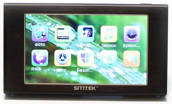 """Интерфейс видеоглазка """"SITITEK Safebox"""" поддерживает русский язык"""