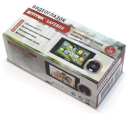 """Видеоглазок """"SITITEK Safebox"""" поставляется в фирменной картонной коробке с описанием на русском языке (нажмите на фото для увеличения)"""