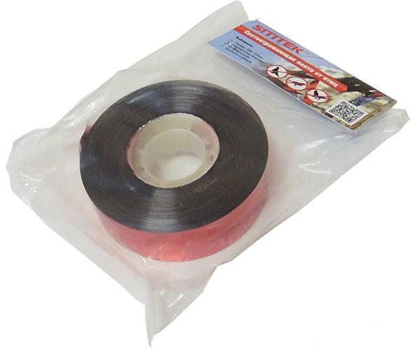 Светоотражающая лента красно-серебристого цвета в упаковке