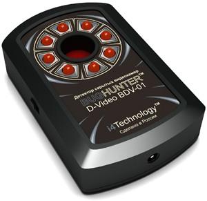 Внешний вид обнаружителя скрытых видеокамер BugHunter Dvideo Эконом: фото 1
