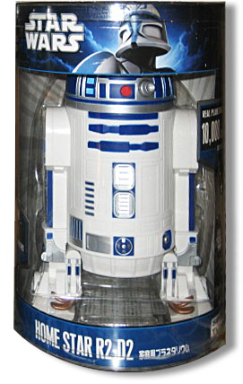"Домашний планетарий ""HomeStar R2-D2""в упаковке"