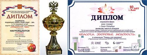"""Почетный кубок и дипломы, завоеванные нитратомером """"СОЭКС"""" (нажмите на изображение, чтобы увеличить)"""