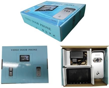 """Весь комплект  беспроводного видеодомофона """"DP-439"""" продается в небольшой картонной коробке"""