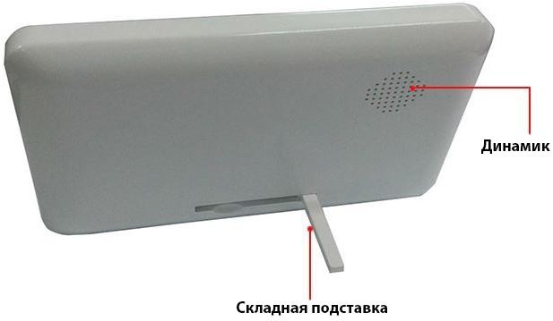 """Монитор  видеодомофона """"DP-439"""" автономен и портативен, имеет встроенный динамик и удобную подставку для размещения на столе"""