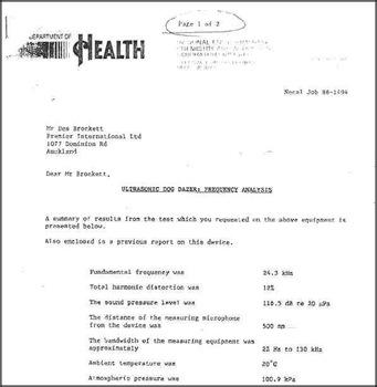 Официальное письмо из Департамента здравоохранения США