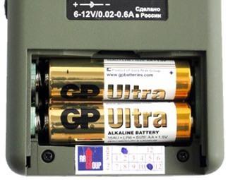 Открытый отсек для установки батарей электронного манка на лося