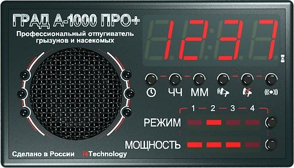 На панели управления отпугивателя ГРАД А-1000 ПРО+расположены кнопки управления, дисплей и светодиодные индикаторы