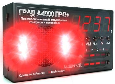 Пульсация светодиодов в режиме стробоскопа, управляемая процессором по специальному алгоритму, значительно повышает результативность отпугивателя на близком расстоянии