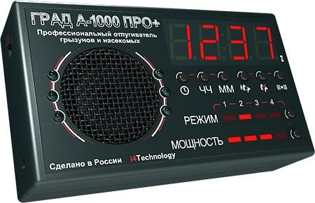 Профессиональный отпугиватель грызунов и насекомых ГРАД А-1000 ПРО+ имеет современный внешний вид и легко впишется в интерьер помещения, как обычный радиоэлектронный прибор