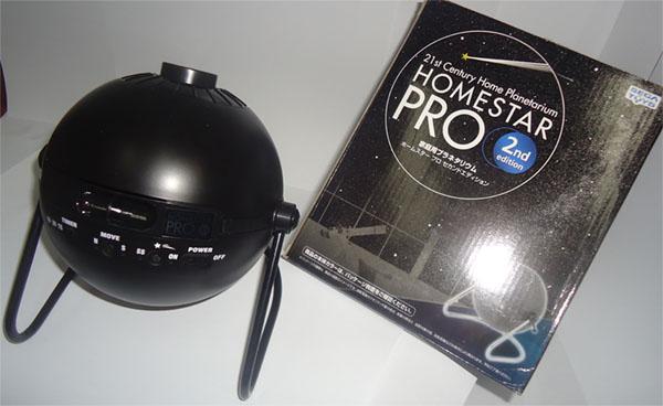 """Вот так выглядел оригинальный планетарий """"HomeStar Pro2"""", который сейчас снят с производства"""