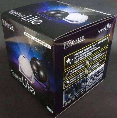"""Упаковочная коробка домашнего планетария """"HomeStar Lite"""""""