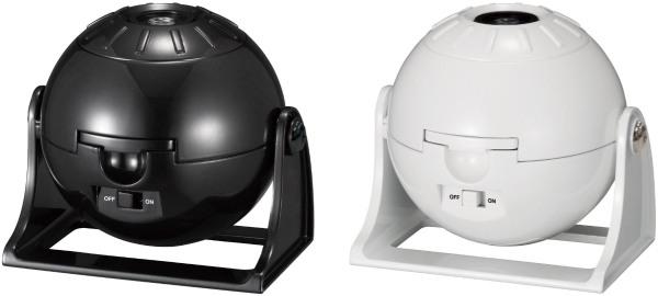 """Домашний планетарий """"HomeStar Lite"""" выпускается в двух цветах корпуса"""