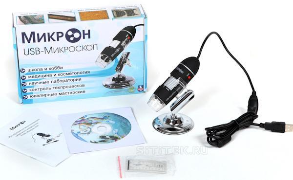 В комплектации микроскопа Микрон-400 нет ничего лишнего, но есть всё необходимое для работы с ним