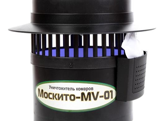 """Уничтожитель комаров универсальный """"SITITEK Москито MV-01"""": сбоку располагается отсек для приманки """"Октенол"""" (кликните по фото для его увеличения)"""