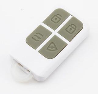 """GSM-сигнализация  """"SHIELD SLIM"""" поддерживает работу до 50 таких брелоков-пультов ДУ"""