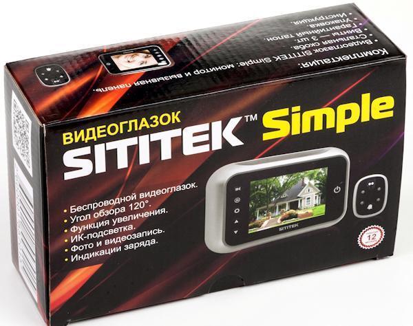 Упаковка видеоглазка SITITEK Simple