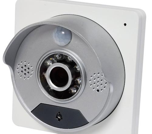 ИК-подсветка на камере видеодомофона  позволяет увидеть посетителя даже в полной  в темноте