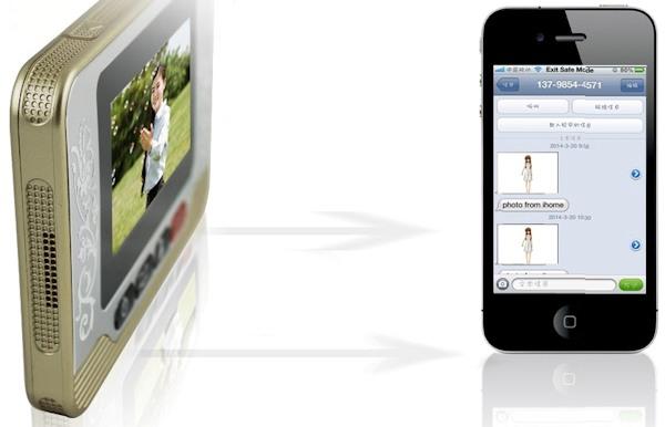 """Видеоглазок """"SITITEK iHome""""  может отсылать MMS на доверенный номер"""