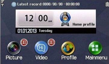 """Скриншот меню видеоглазка """"SITITEK i3"""""""
