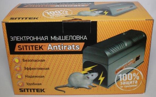 уничтожитель грызунов и насекомых SITITEK Antirats