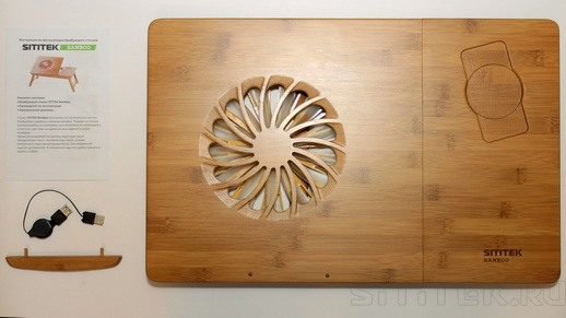 В сложенном виде столик SITITEK Bamboo 1 принимает компактные размеры