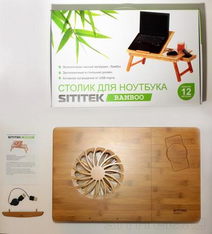 """Столик для ноутбука """"SITITEK Bamboo 1"""" продается в небольшой картонной коробке, поэтому в упакованном виде выглядит вполне, как подарок"""
