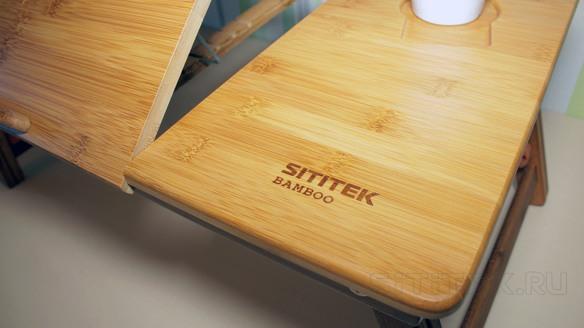 """Столик для ноутбука """"SITITEK Bamboo 1"""" выполнен из ценной породы дерева, что придает ему очень эстетичный внешний вид"""