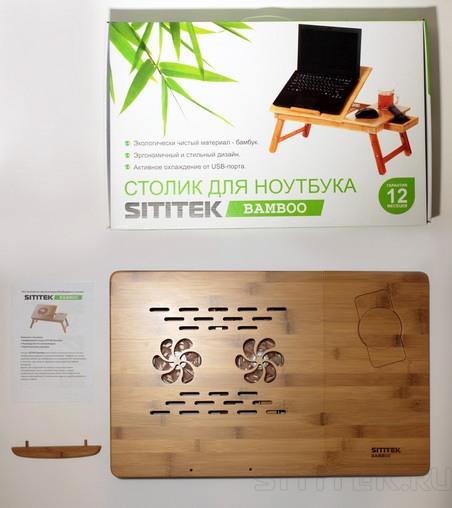 """Столик для ноутбука """"SITITEK Bamboo 2"""" продается в небольшой картонной коробке, поэтому в упакованном виде выглядит неплохим подарком"""
