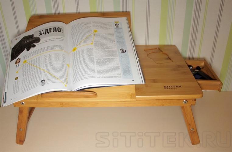 Встроенный выдвижной отсек в столике SITITEK Bamboo 2 занял удобное положение справа