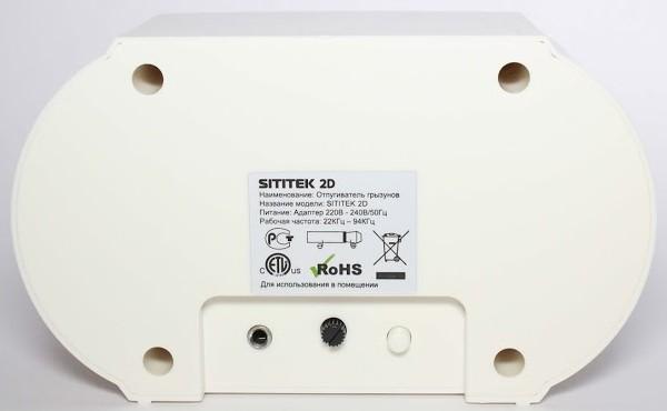 Задняя панель отпугивателя грызунов и насекомых Sititek 2D с регулятором частоты