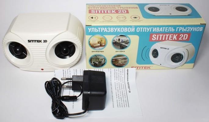 Комплектация и упаковочная коробка отпугивателя грызунов и насекомых Sititek 2D