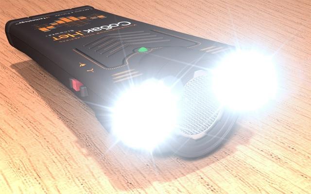 Встроенные светодиодные стробоскопы отпугивателя