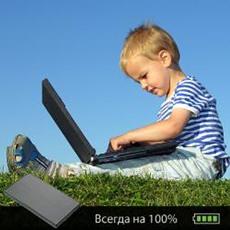 """Система автономного питания на солнечной батарее """"SITITEK Sun-Battery SC-09"""" будет полезна и взрослым, и детям"""