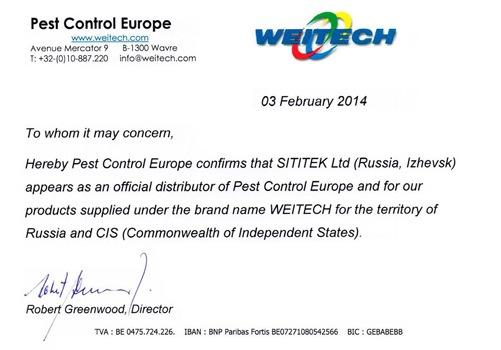"""Документ, подверждающий, что компания """"Sititek"""" является официальным представителем фирмы """"Weitech"""" на территории России и стран СНГ (кликните по фото для его увеличения)"""