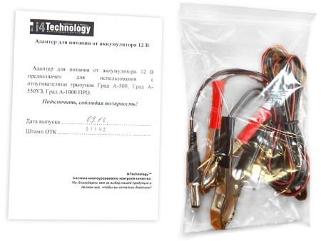 """Адаптер питания от аккумулятора (12 В) для отпугивателей грызунов """"ГРАД"""": комплект поставки"""