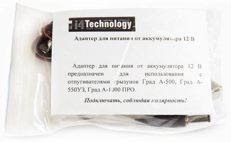 Адаптер питания от аккумулятора (12 В) для отпугивателей грызунов ГРАД в упаковку