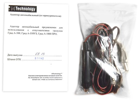 Адаптер питания от прикуривателя автомобиля для отпугивателей грызунов ГРАД: комплект поставки